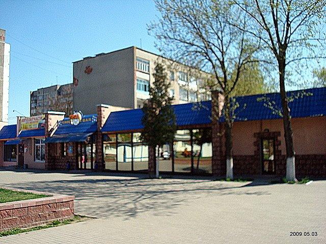 """Магазин""""Охотничий"""", Полоцк"""