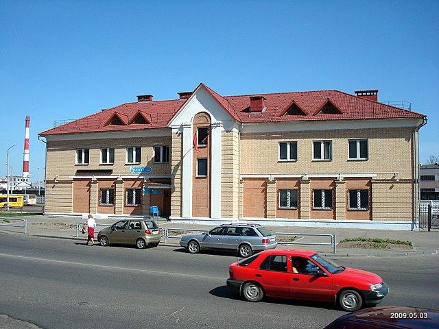 Почта, Полоцк