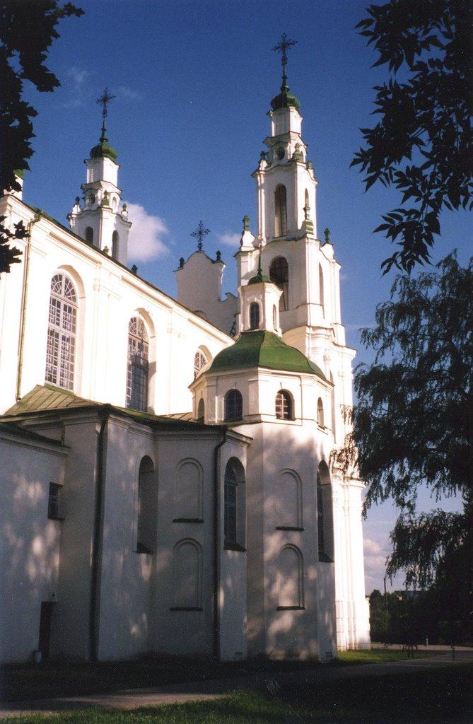 Полоцк-Софийский собор, Полоцк