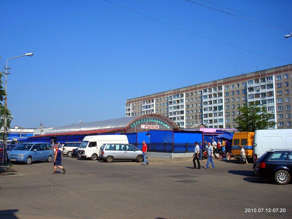 Рынок, Полоцк