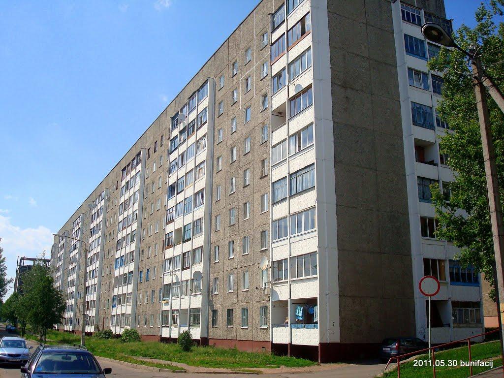 Гагарина,7, Полоцк