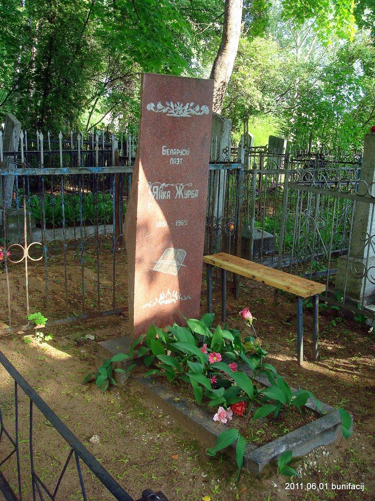 Памятник поэту Янке Журбе, Полоцк