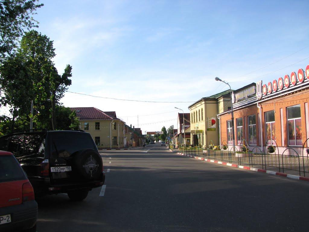 Pastavy centre, Поставы