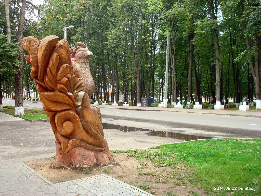 Парк, Россоны