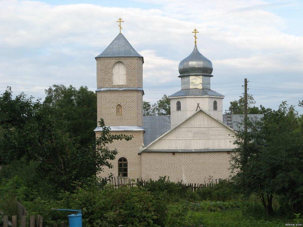 Церковь, Сенно