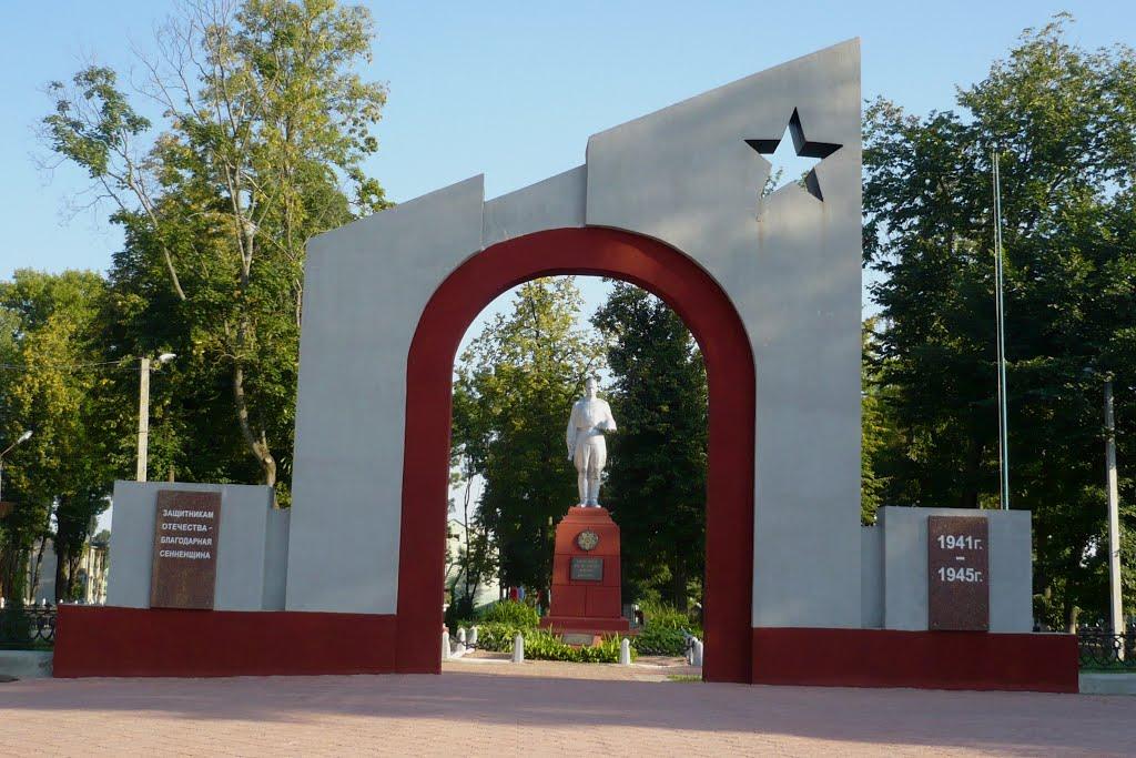 WWII monument / Sjenno / Belarus, Сенно