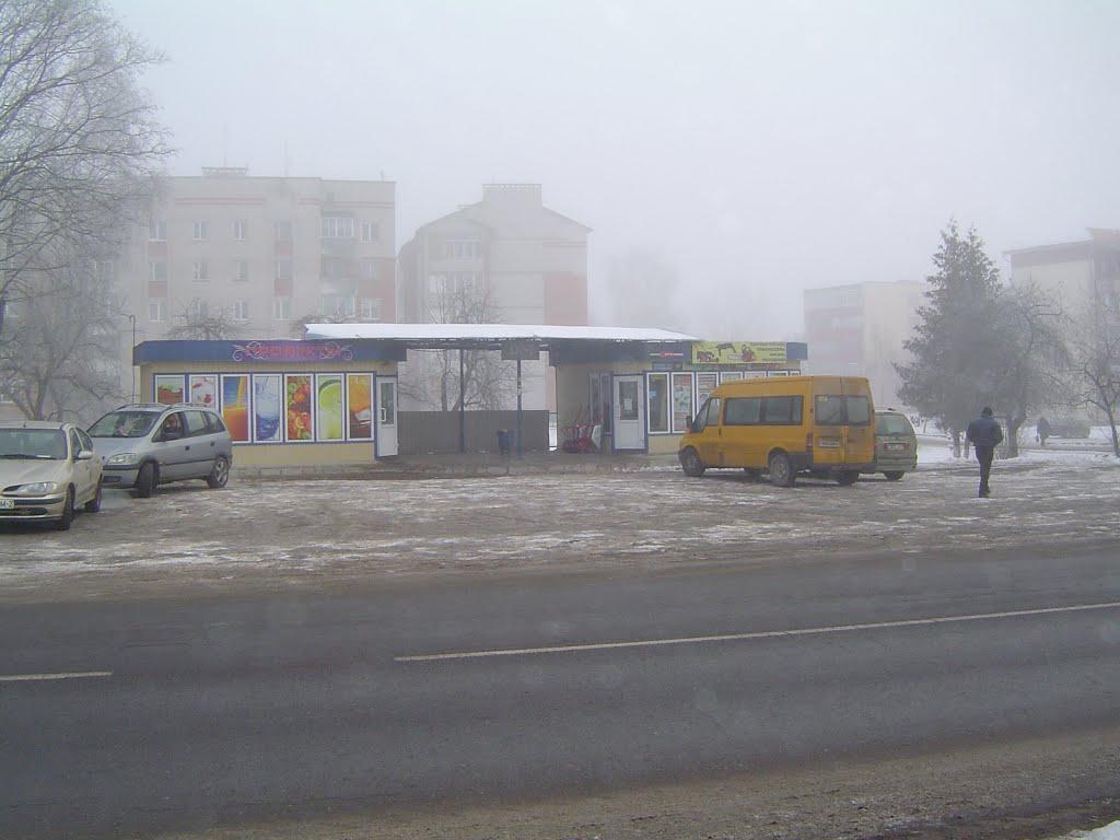 Пятак, Толочин
