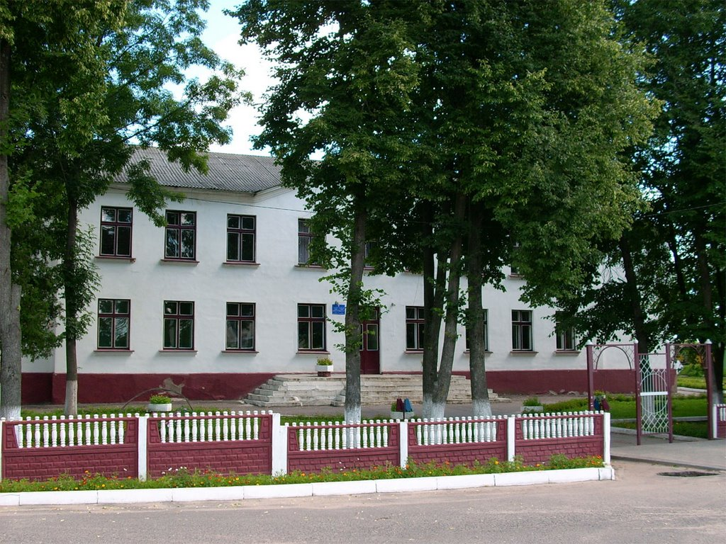 Средняя школа №1, Толочин