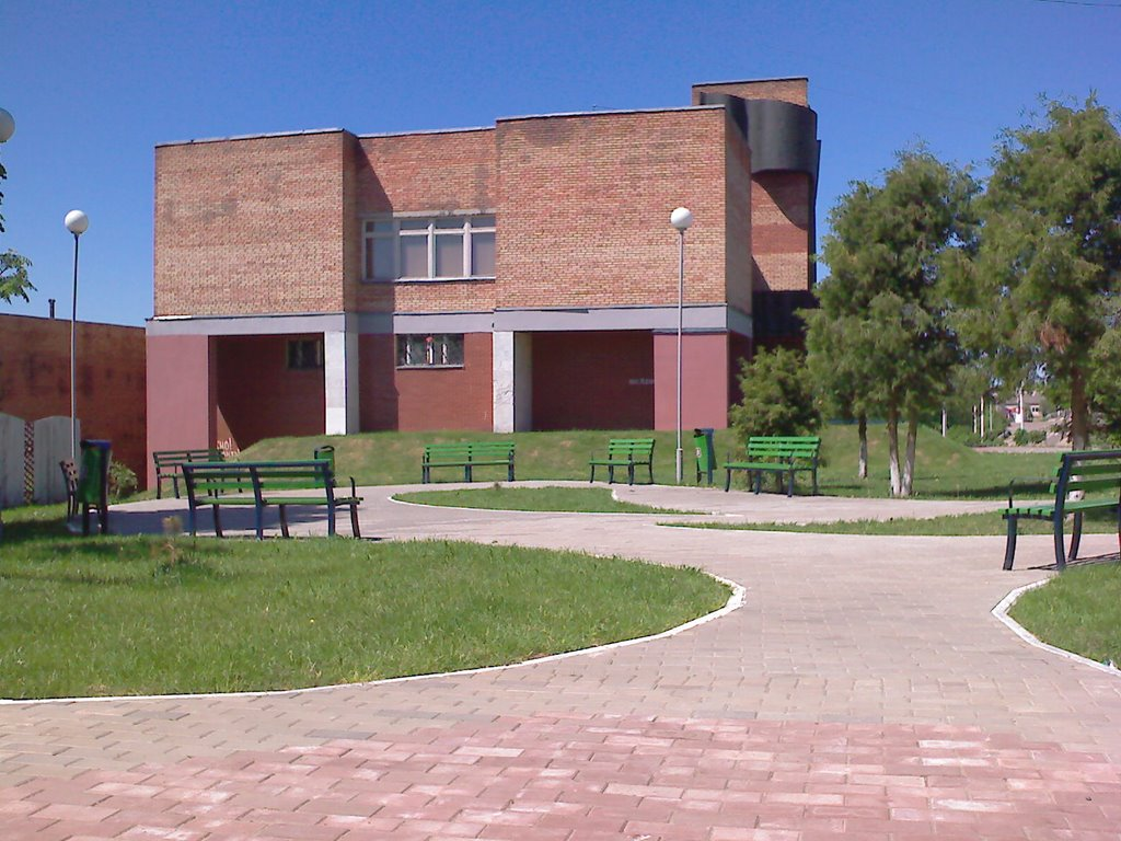 Peoples glory museum (WWII), Ушачи