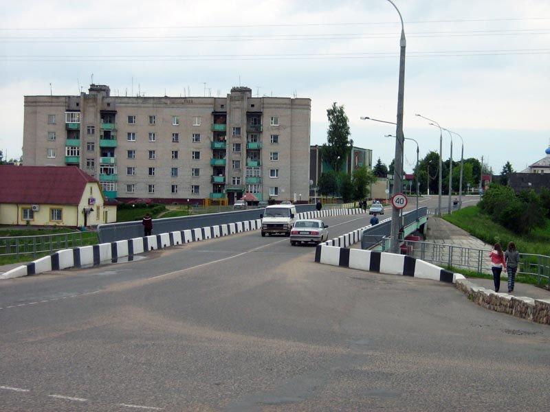 The bridge through the river Disna, Шарковщина