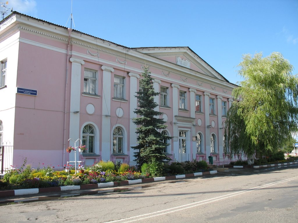 Sharkowshchyna.Former house of District Committee of Belarus Communist Parti, Шарковщина