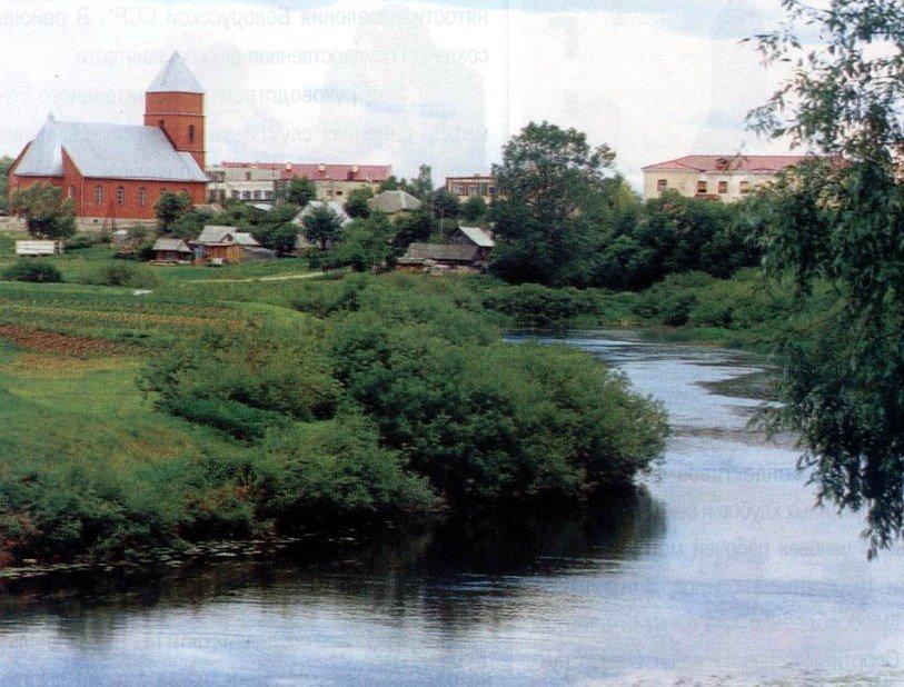 Sharkowshchyzna, Belarus, view on the Place, Шарковщина