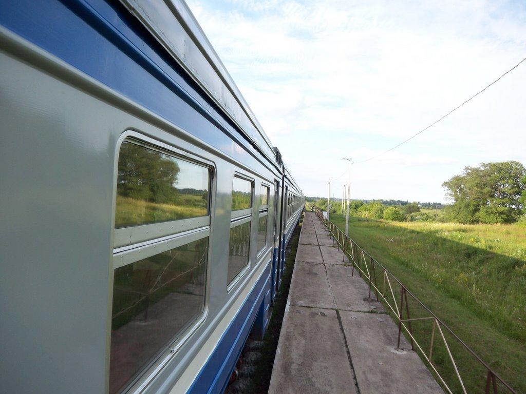 Small rail station platform, Белицк