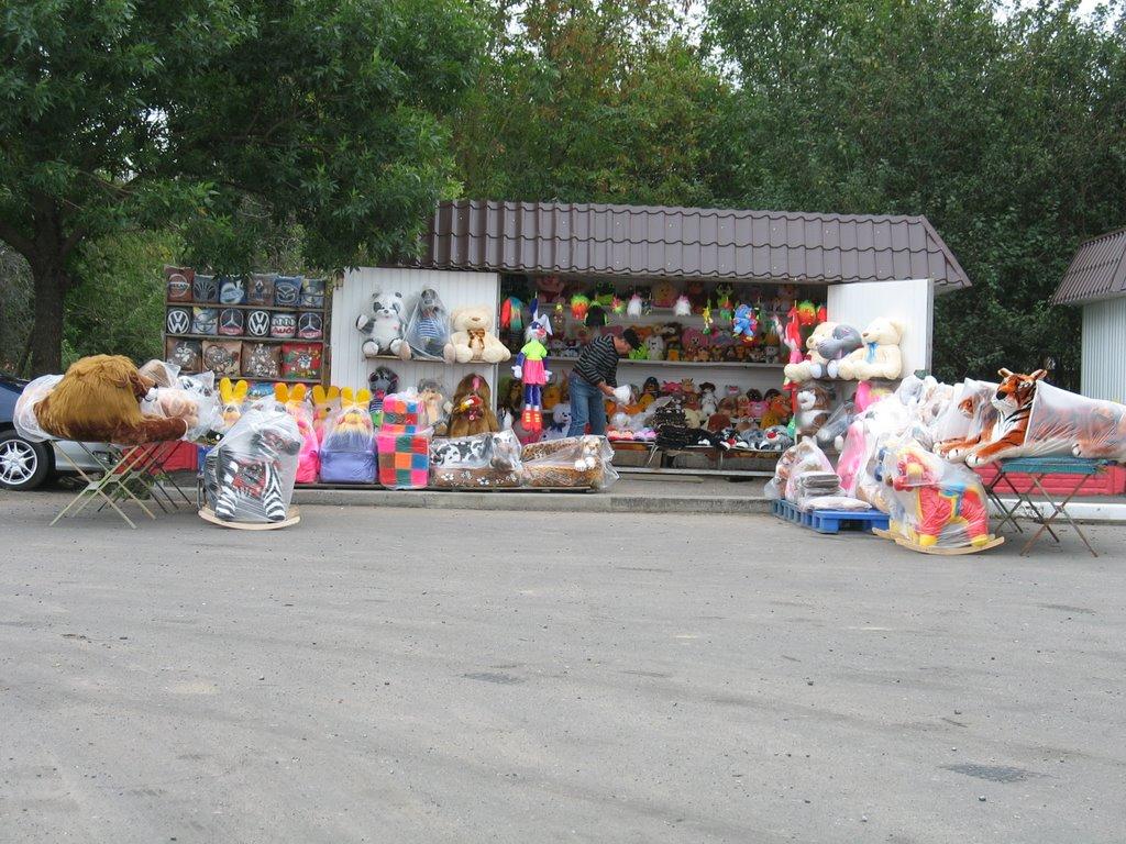 Кірмаш на дарозе ля Жлобіна. Market place at the road., Белицк
