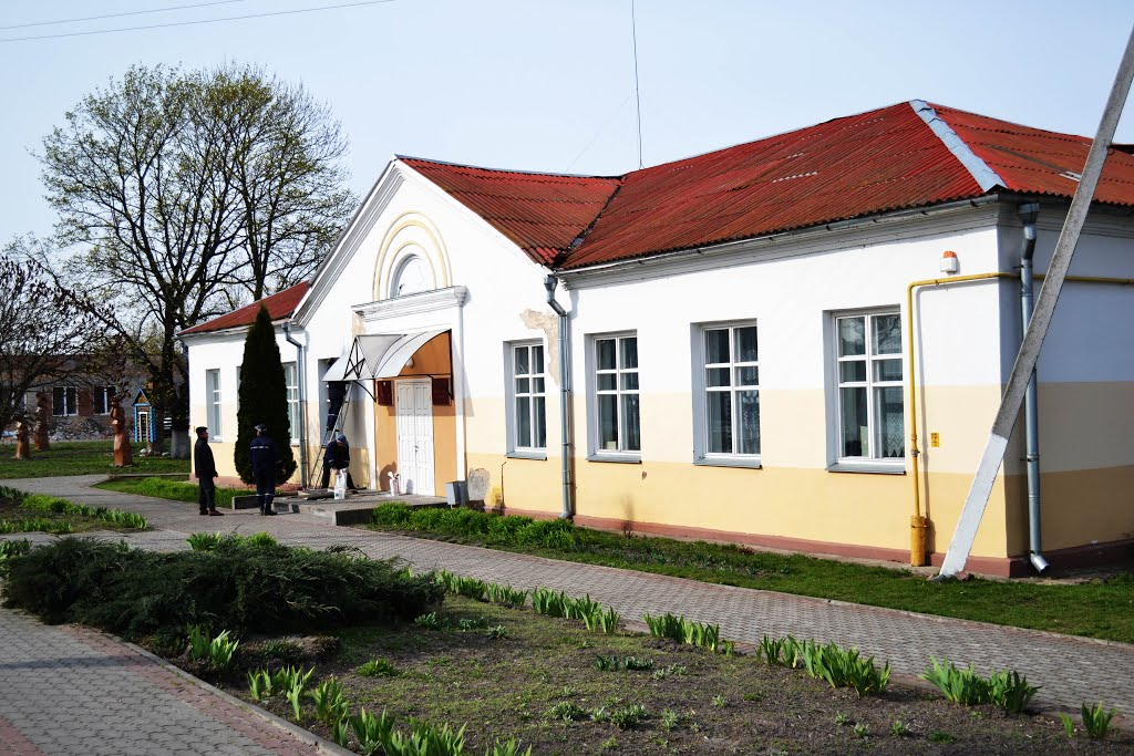 Здание музея, Брагин