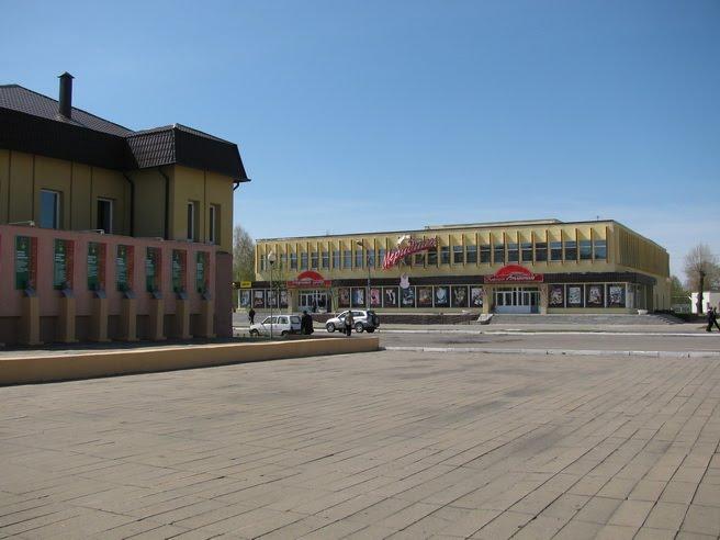 Буда-Кошелево Универмаг, Буда-Кошелево