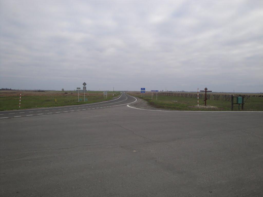Тереховка, Васильевка