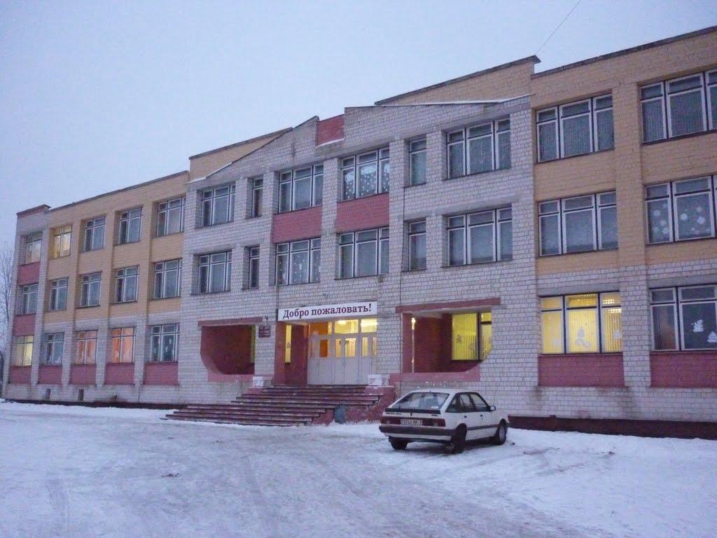 Школа №2, Ветка