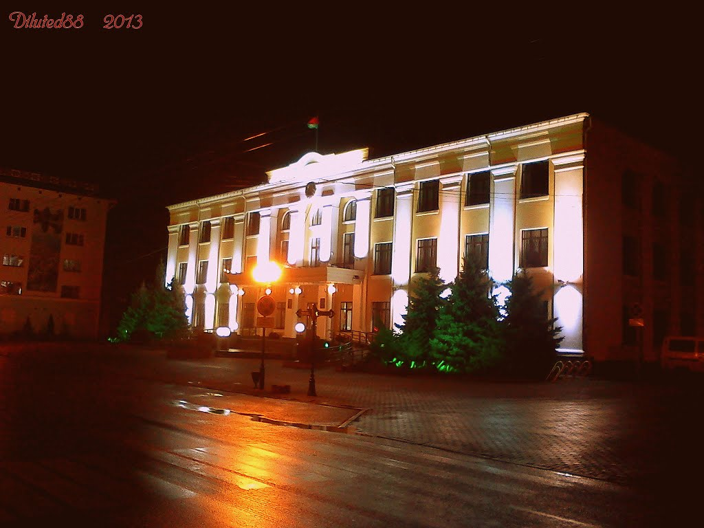 Будынак адміністрацыі Чыгуначнага раёна ... Railway district administration building, Гомель