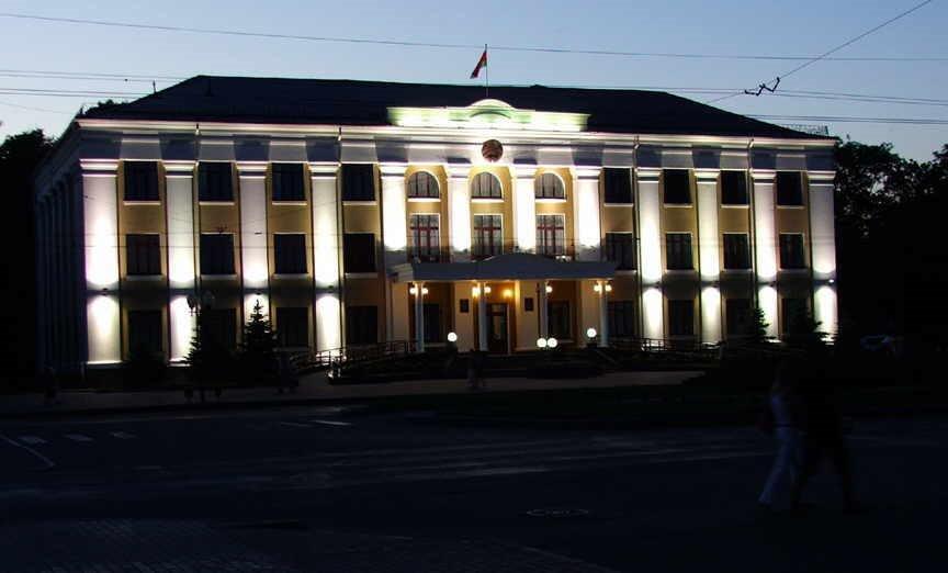 Pobeda Street. The Governmental Building., Гомель
