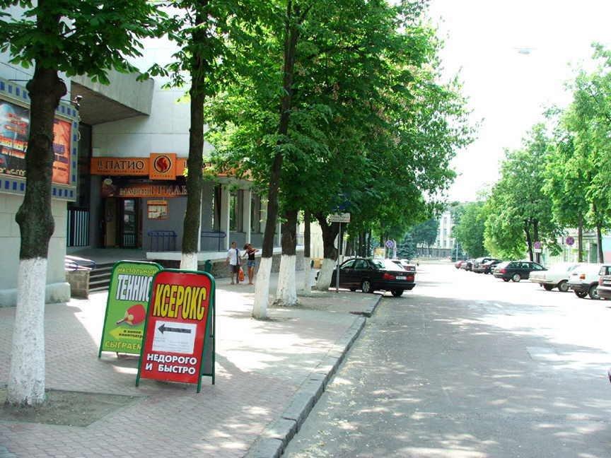 Kommunarov St., Гомель