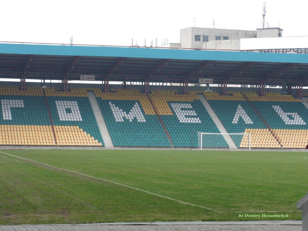 """the """"Tsentralny"""" Stadium in Homel, Гомель"""