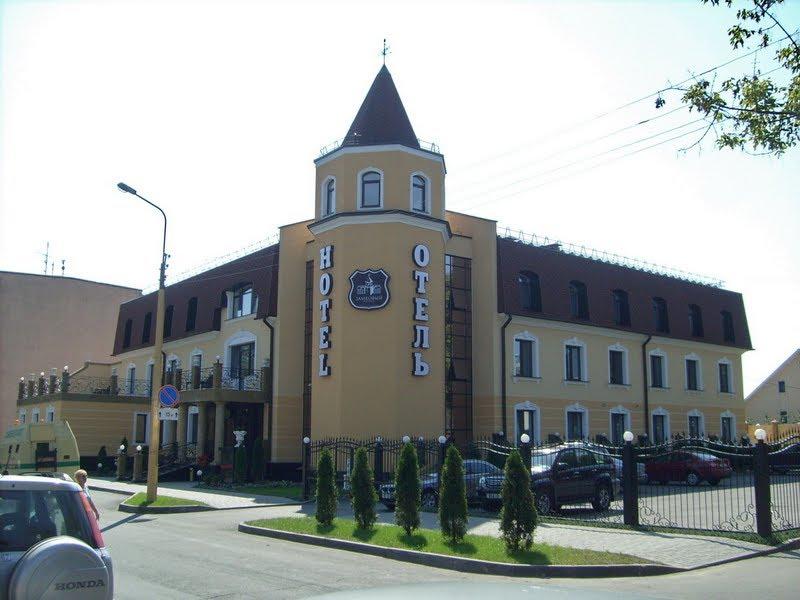 Отель Замковый, Гомель