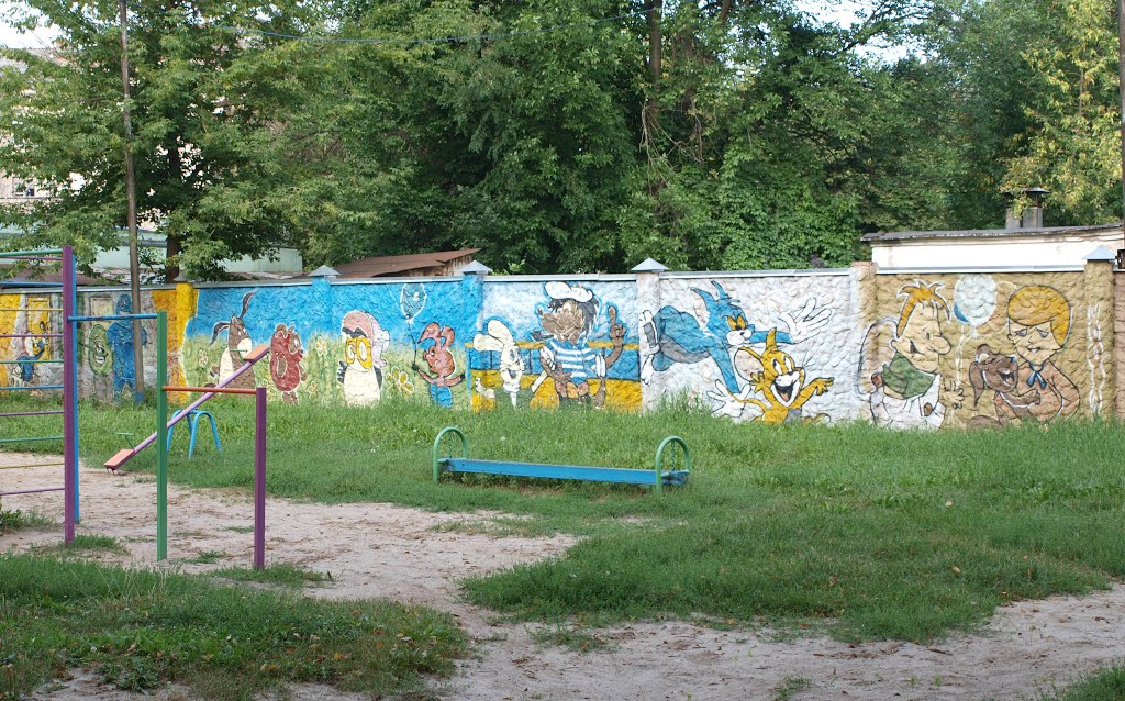 Забор / The fence, Гомель