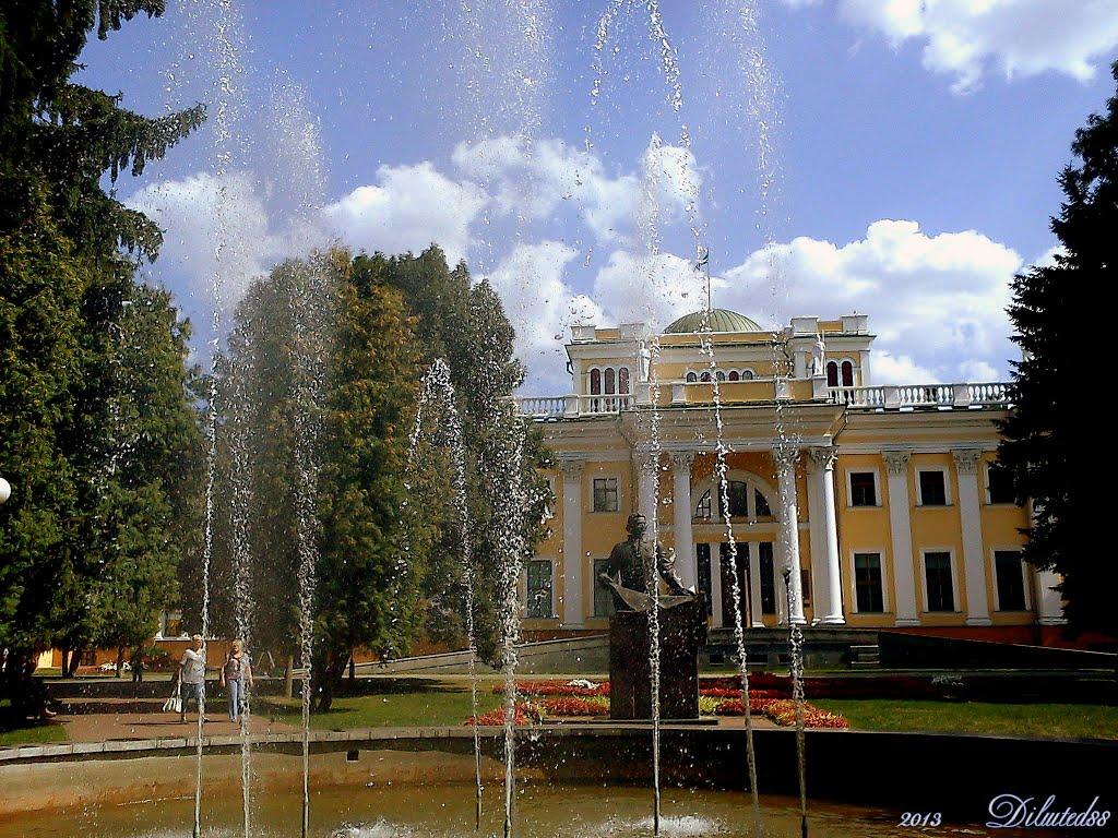Гомельскі палацава-паркавы ансамбль ... Gomel Palace and Park Ensemble, Гомель