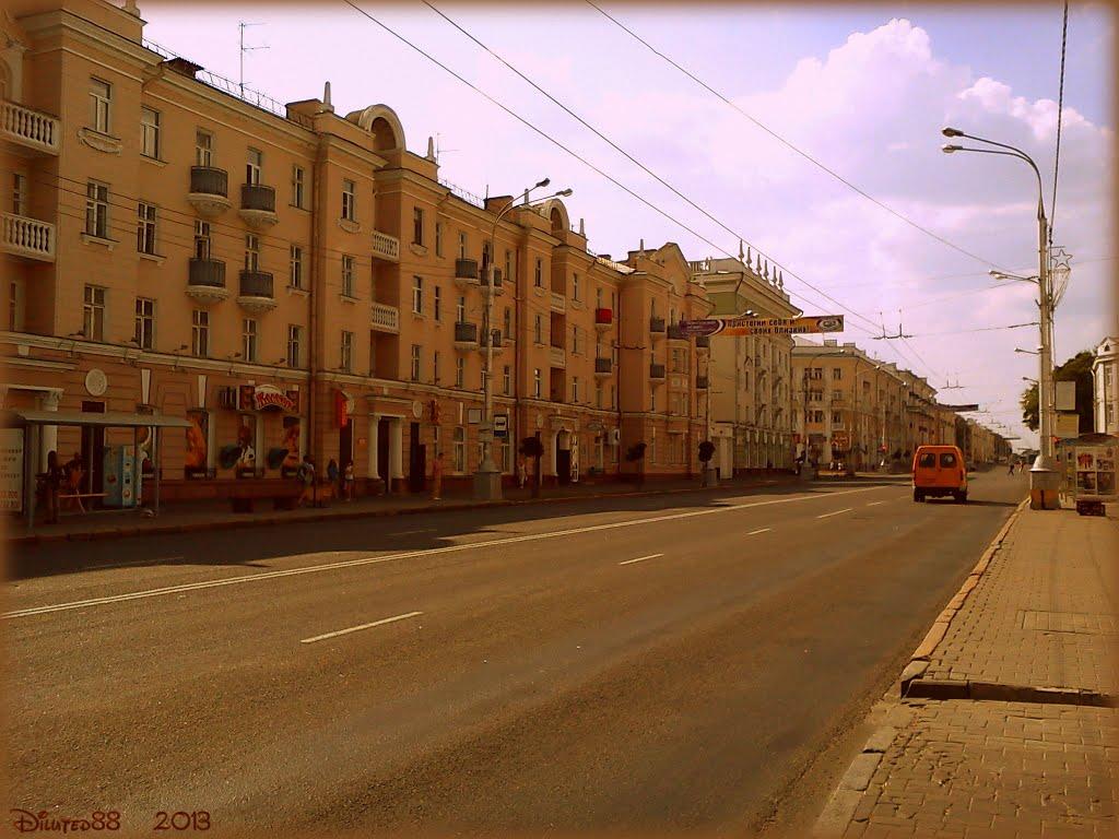 Адна з самых старых вуліц Гомеля ... One of the oldest streets of Gomel, Гомель