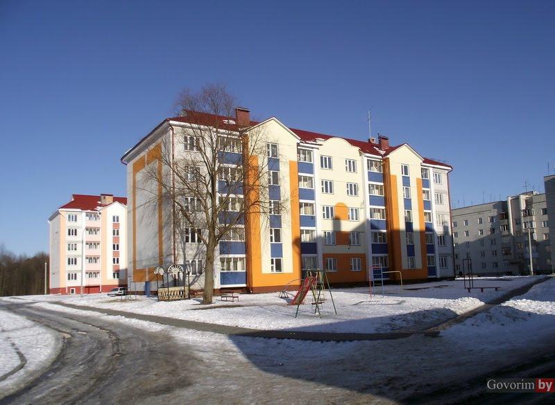 Новые дома на московской, Добруш