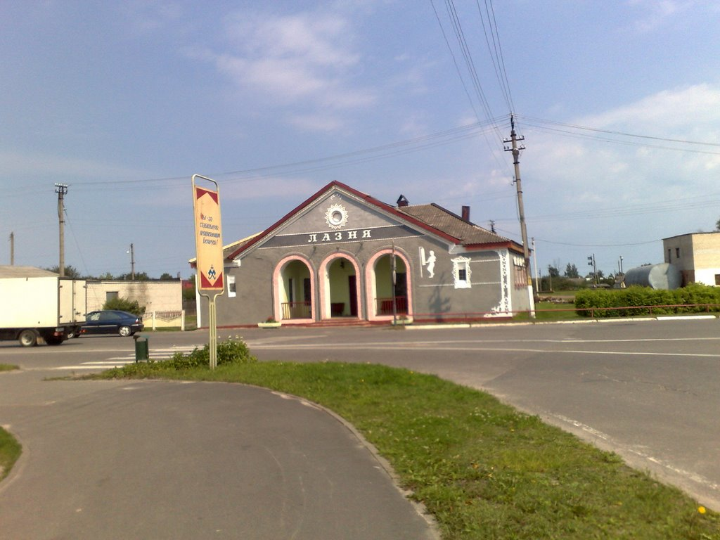 Лазня в Житковичах, Житковичи