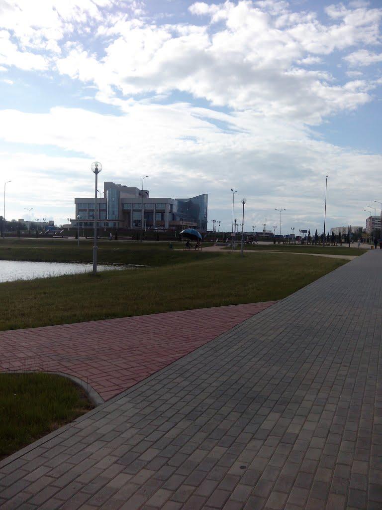Палац культуры металургаў, Жлобин