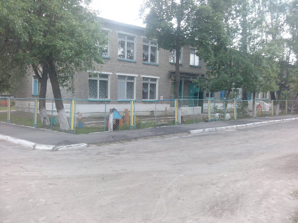 Яслі-сад №15, Жлобин