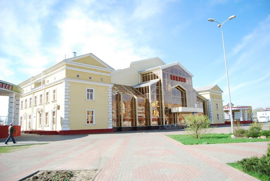 г.Жлобин вокзал, Жлобин