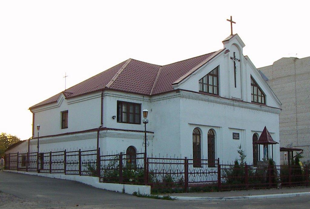 Roman Catholic church in Zhlobin, Жлобин