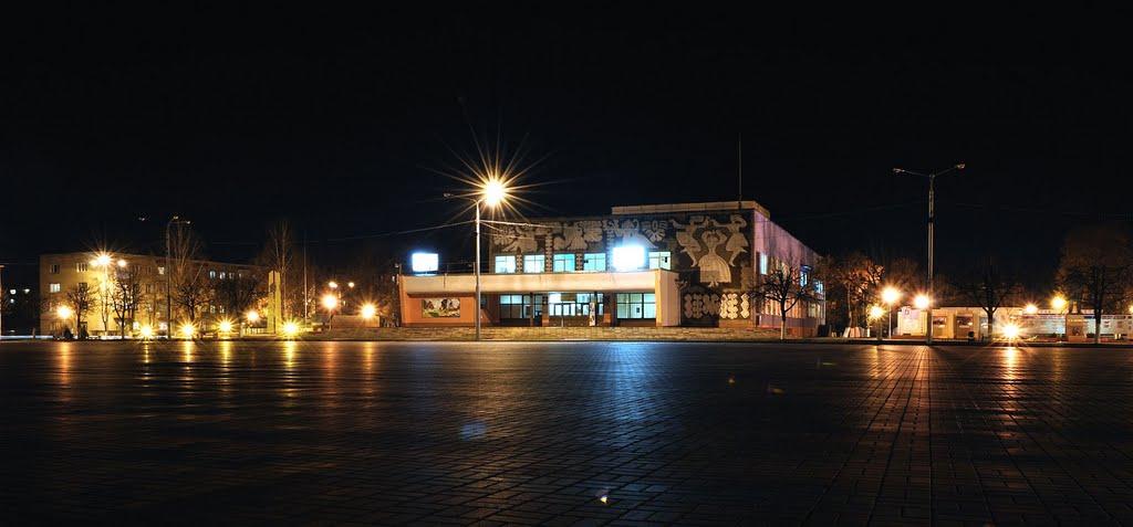 Дом культуры, Калинковичи