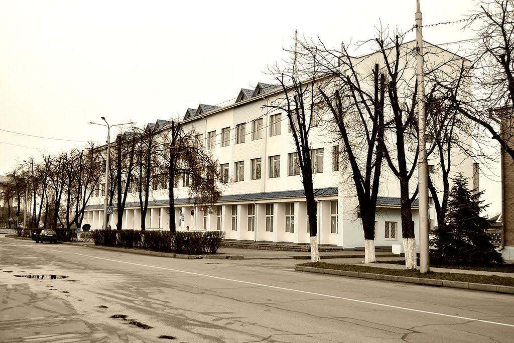 Почта, Калинковичи