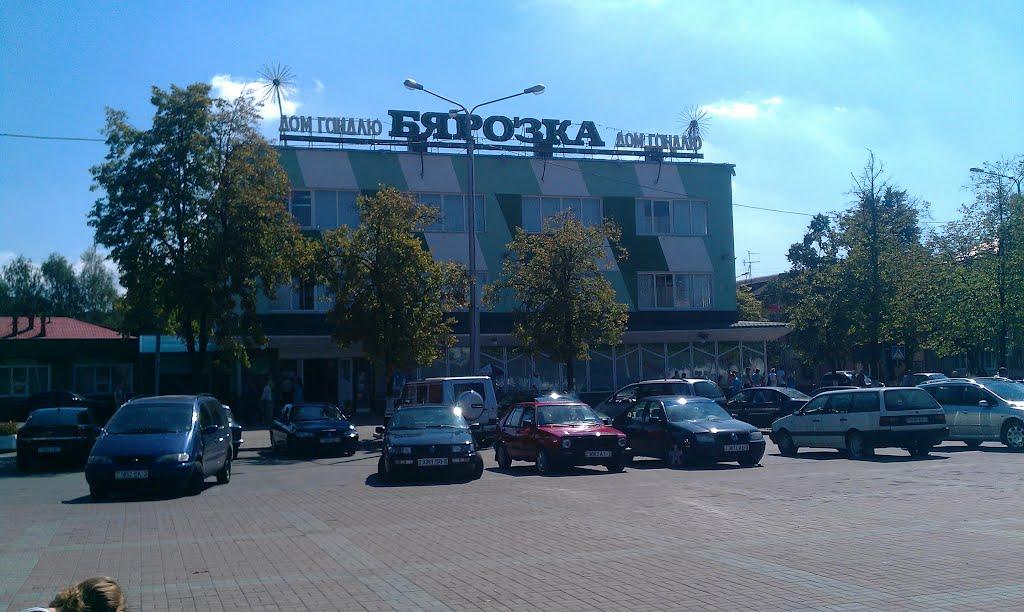 """Дом торговли """"Березка"""", Калинковичи"""