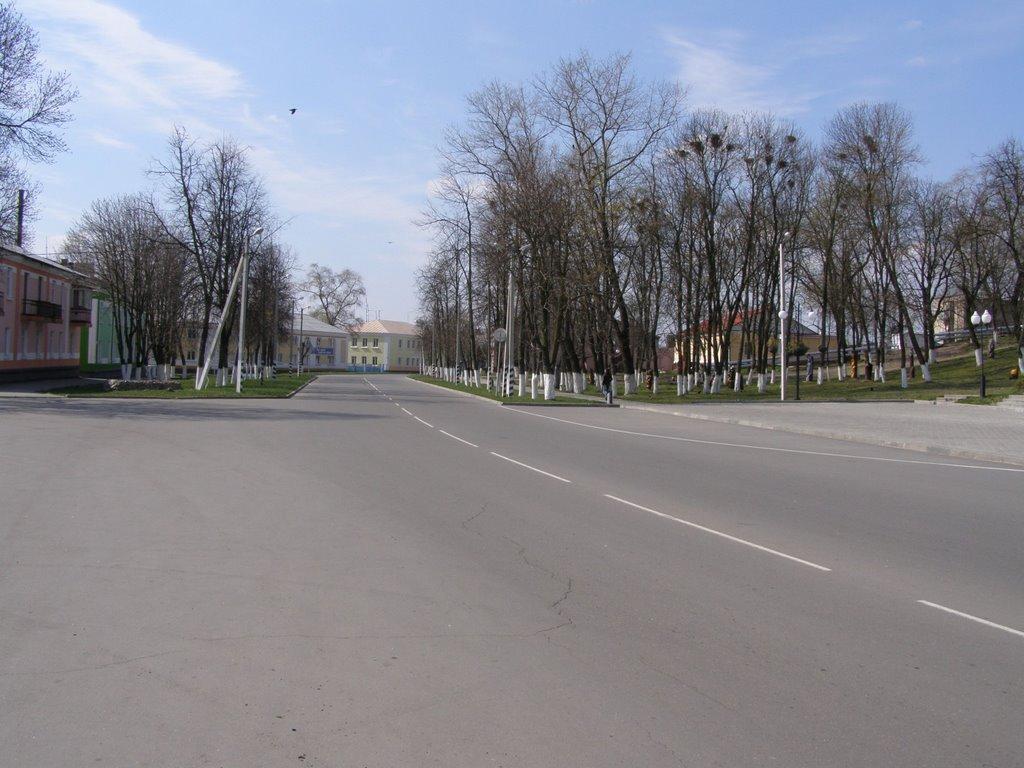 Center, Лоев
