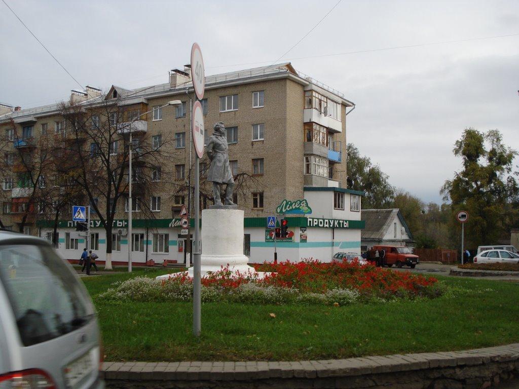 Мazyr, Мозырь