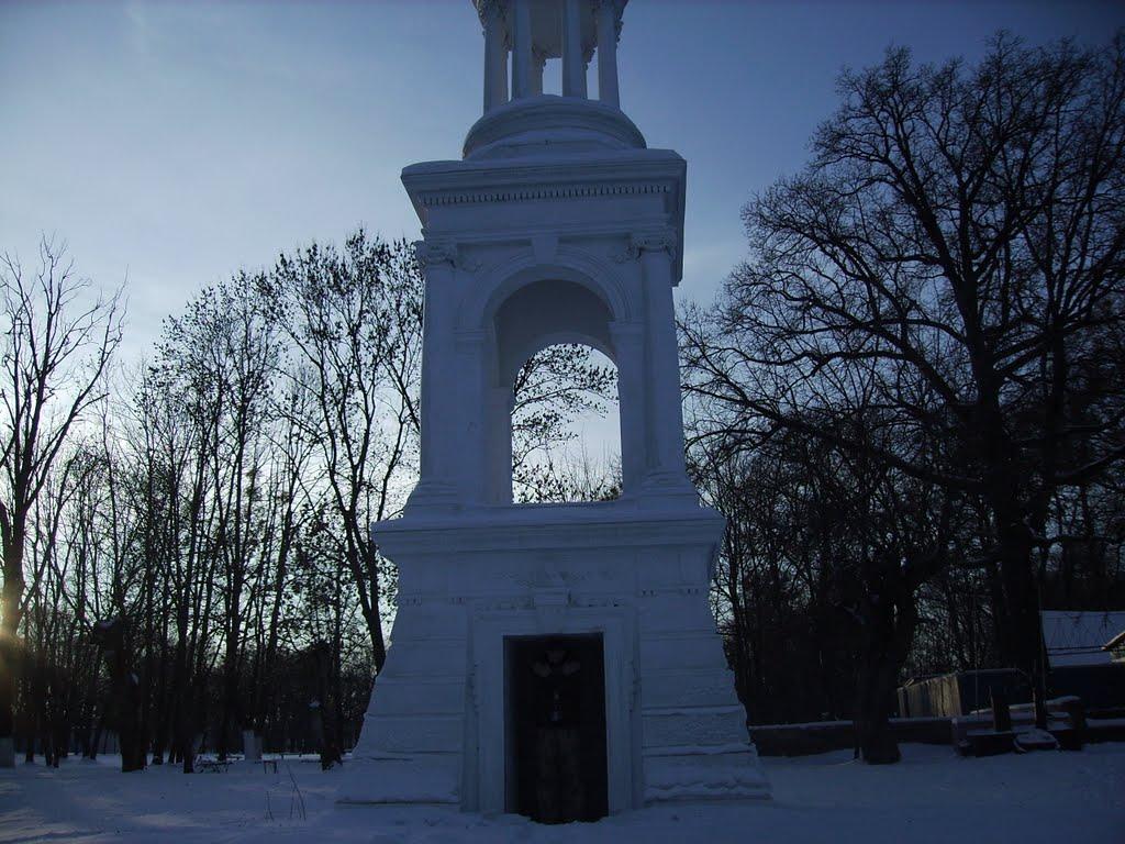 Альтанка(вход), Наровля