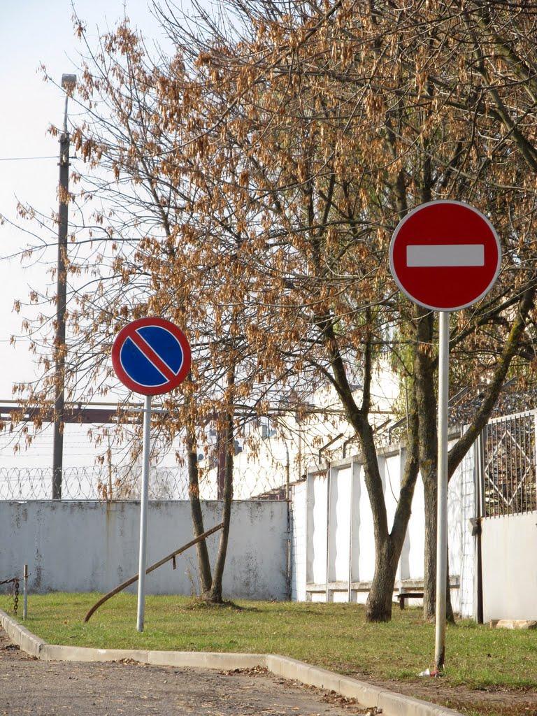 Дорожные знаки, Октябрьский