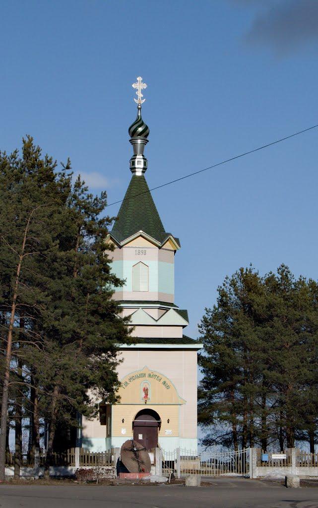 Храм Святого пророка Илии, Октябрьский