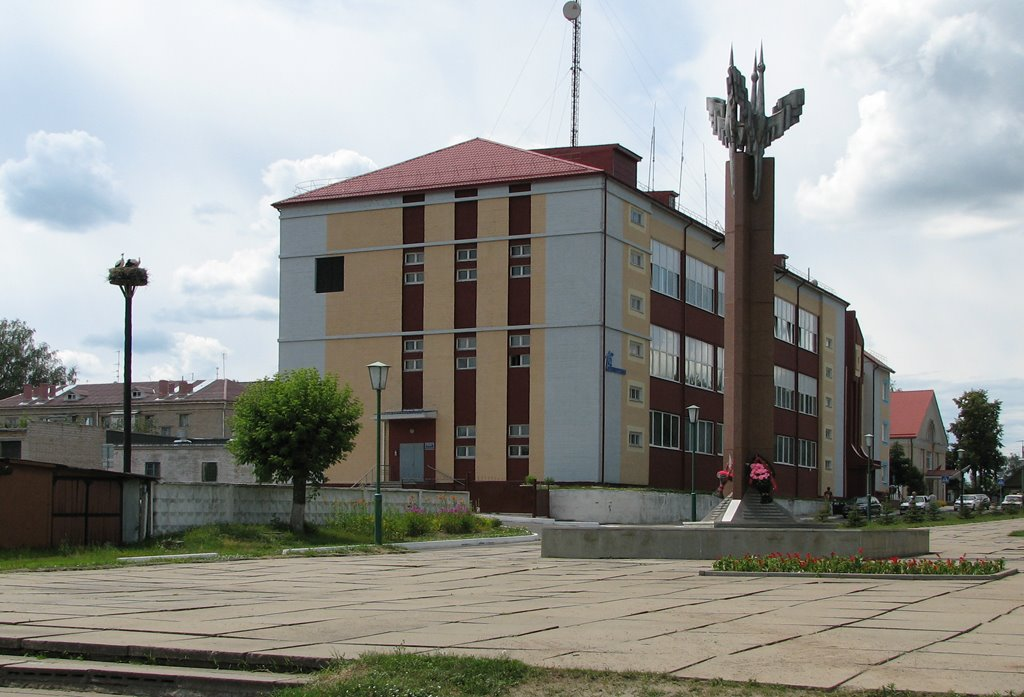 Post office, Рогачев