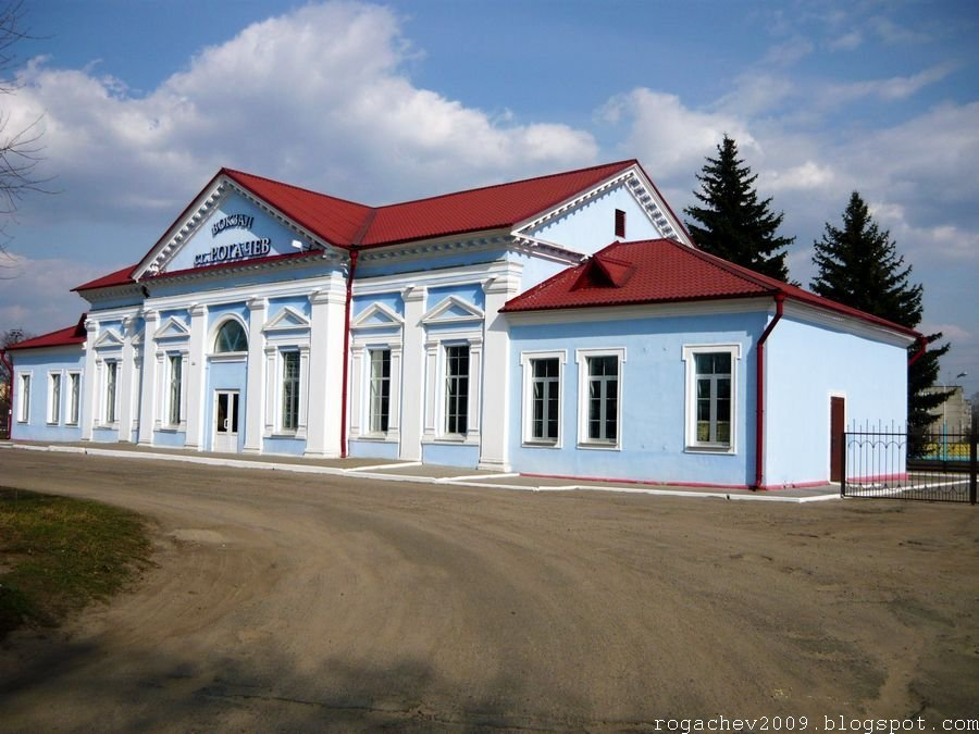 г. Рогачев. Ж.Д.вокзал Конец апреля 2009 года, Рогачев