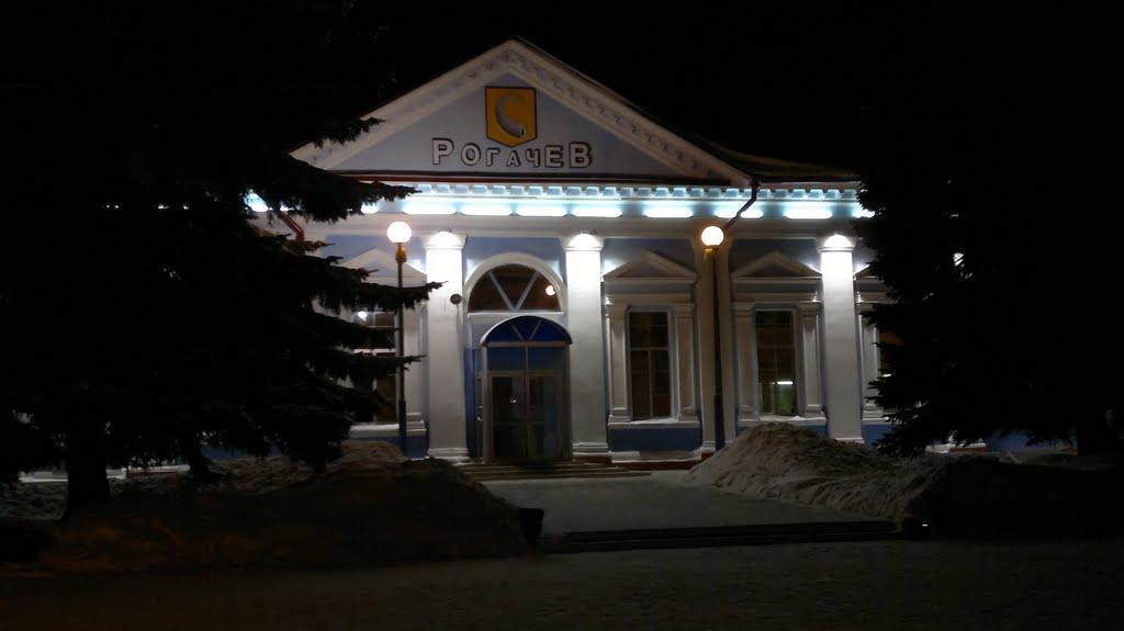 Ж.Д.Вокзал Рогачёв 02.01.2011, Рогачев