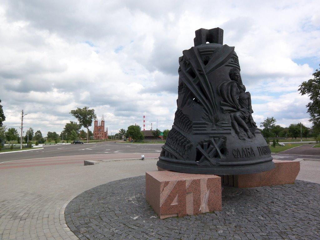 WWII Memorial, Светлогорск