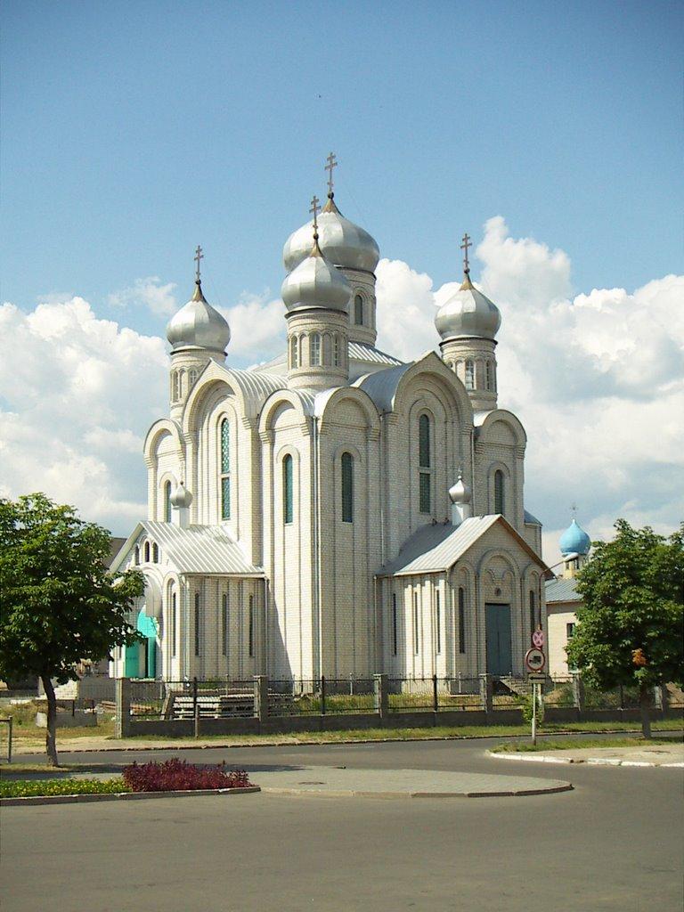 Eastern Orthodox cathedral in Svetlahorsk, Belarus, Светлогорск