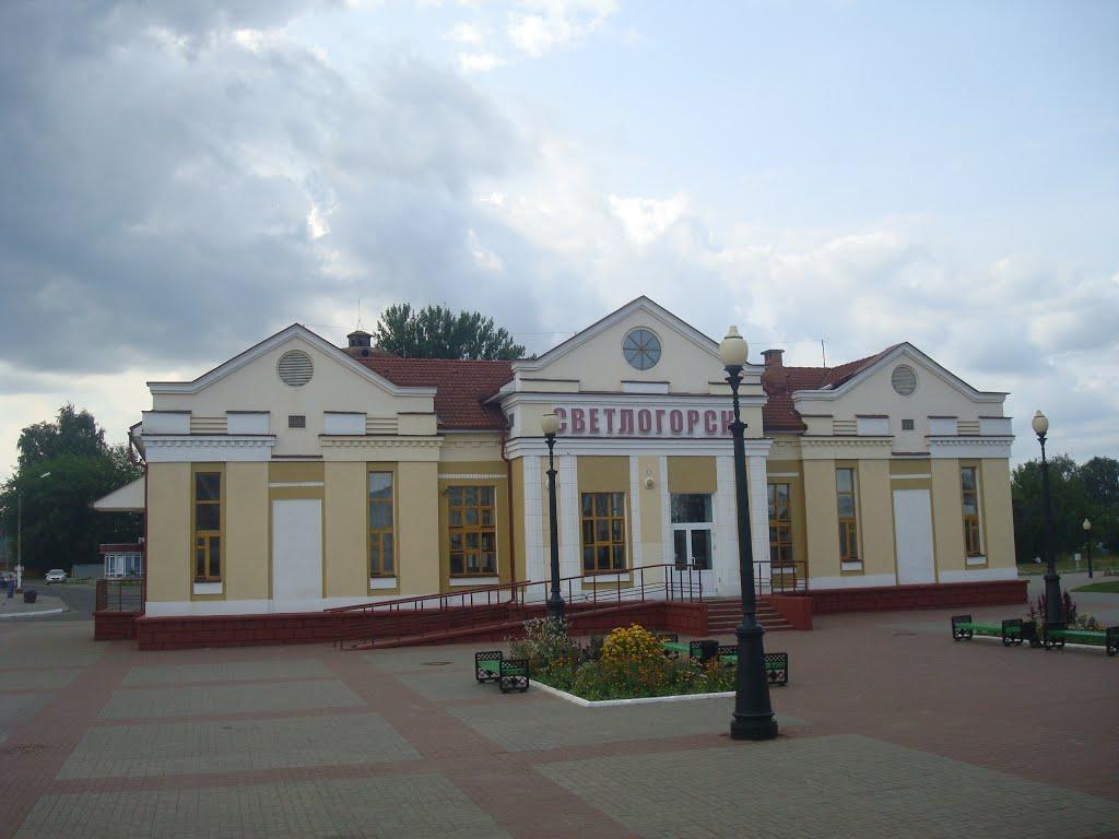 Станция Светлогорск, Светлогорск
